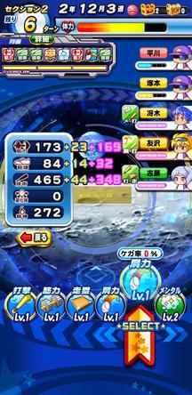 f:id:arimurasaji:20200119160505j:plain