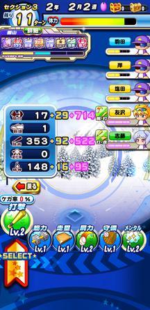 f:id:arimurasaji:20200119160514j:plain