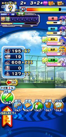 f:id:arimurasaji:20200119160524j:plain