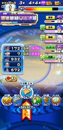 f:id:arimurasaji:20200119160531j:plain
