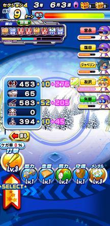 f:id:arimurasaji:20200119160540j:plain