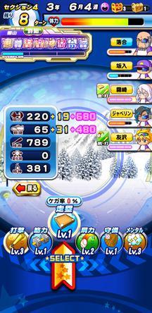 f:id:arimurasaji:20200119160548j:plain