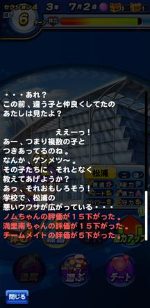 f:id:arimurasaji:20200119160558j:plain