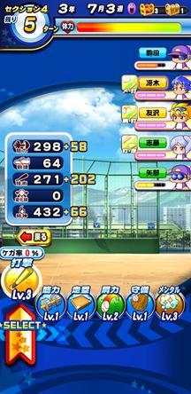 f:id:arimurasaji:20200119160609j:plain