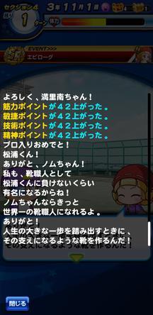 f:id:arimurasaji:20200119160619j:plain