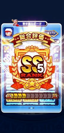 f:id:arimurasaji:20200119160650j:plain