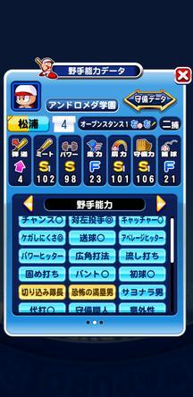 f:id:arimurasaji:20200119160653j:plain