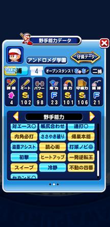 f:id:arimurasaji:20200119160655j:plain
