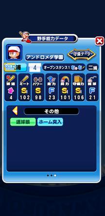 f:id:arimurasaji:20200119160657j:plain