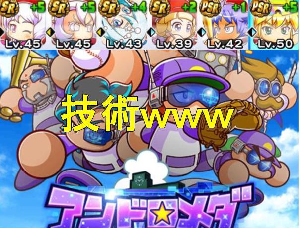 f:id:arimurasaji:20200119161002j:plain