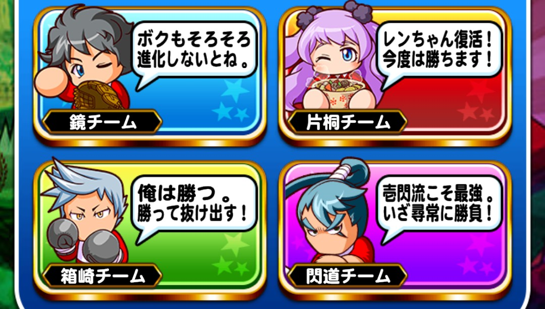f:id:arimurasaji:20200120154121j:plain