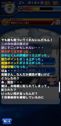 f:id:arimurasaji:20200120174355j:plain