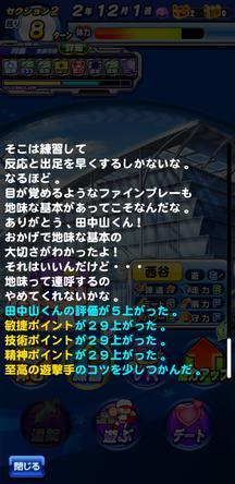 f:id:arimurasaji:20200120174418j:plain