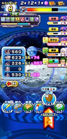 f:id:arimurasaji:20200120174425j:plain