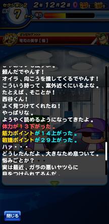 f:id:arimurasaji:20200120174442j:plain