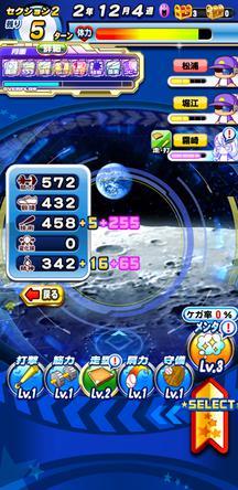 f:id:arimurasaji:20200120174453j:plain