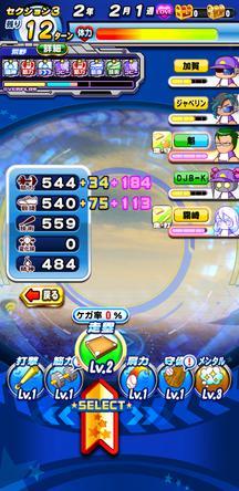 f:id:arimurasaji:20200120174502j:plain