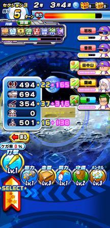 f:id:arimurasaji:20200120174521j:plain