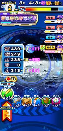 f:id:arimurasaji:20200120174534j:plain