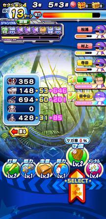 f:id:arimurasaji:20200120174545j:plain