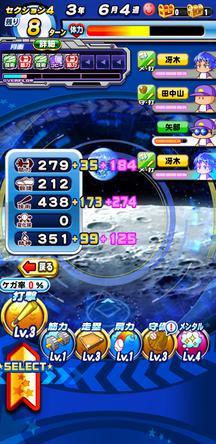 f:id:arimurasaji:20200120174615j:plain