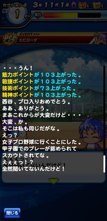 f:id:arimurasaji:20200120174639j:plain