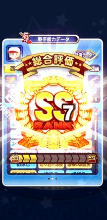f:id:arimurasaji:20200120174659j:plain