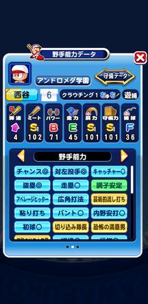 f:id:arimurasaji:20200120174702j:plain