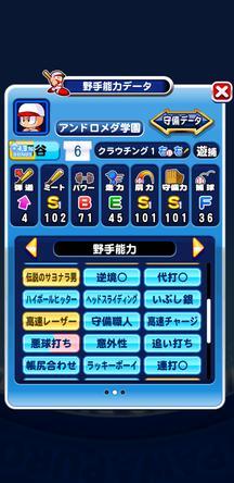 f:id:arimurasaji:20200120174705j:plain