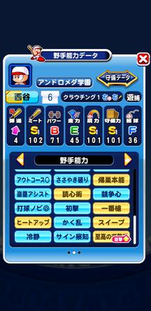 f:id:arimurasaji:20200120174708j:plain