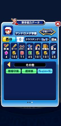 f:id:arimurasaji:20200120174710j:plain