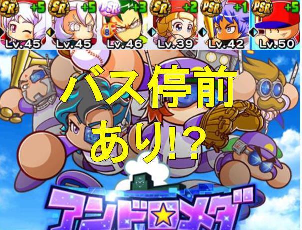 f:id:arimurasaji:20200120175541j:plain