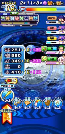 f:id:arimurasaji:20200121211332j:plain