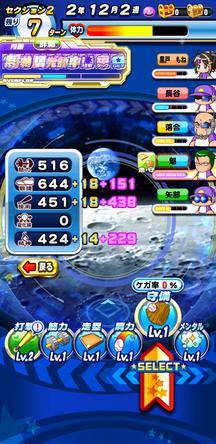 f:id:arimurasaji:20200121211341j:plain