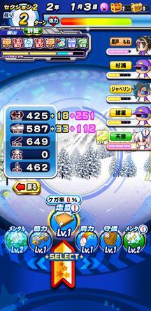 f:id:arimurasaji:20200121211355j:plain