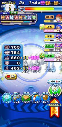 f:id:arimurasaji:20200121211403j:plain