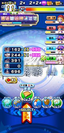 f:id:arimurasaji:20200121211412j:plain