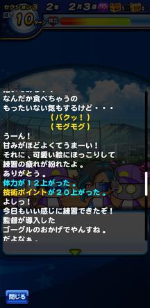f:id:arimurasaji:20200121211424j:plain