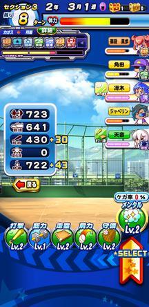 f:id:arimurasaji:20200121211432j:plain