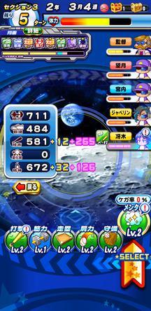 f:id:arimurasaji:20200121211442j:plain