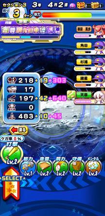 f:id:arimurasaji:20200121211451j:plain