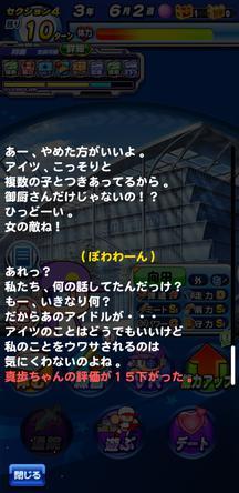 f:id:arimurasaji:20200121211509j:plain