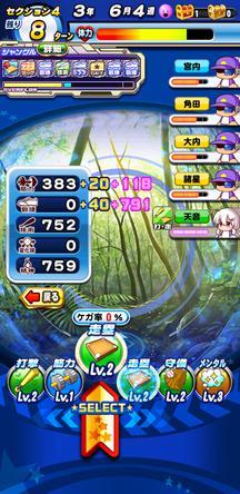 f:id:arimurasaji:20200121211517j:plain
