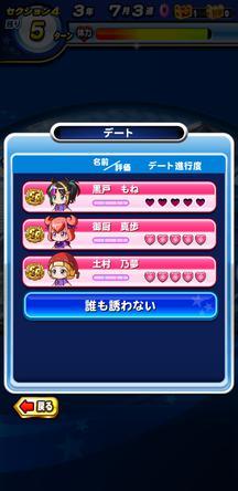 f:id:arimurasaji:20200121211523j:plain