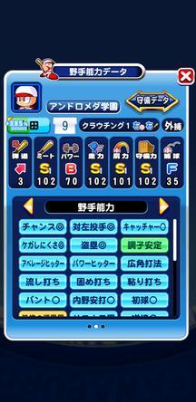 f:id:arimurasaji:20200121211537j:plain