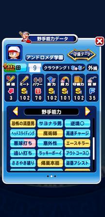 f:id:arimurasaji:20200121211539j:plain