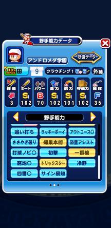 f:id:arimurasaji:20200121211542j:plain