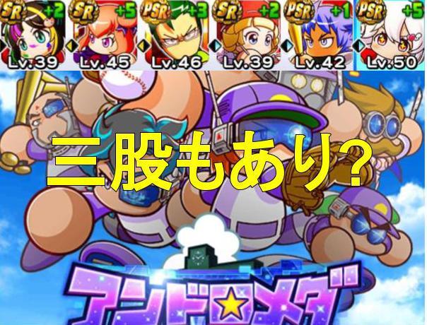 f:id:arimurasaji:20200121211827j:plain