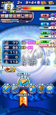 f:id:arimurasaji:20200122201839j:plain