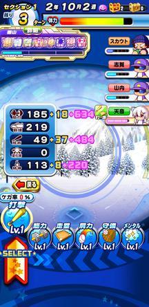 f:id:arimurasaji:20200122201847j:plain